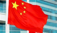 【主張】中国人学者の起訴 恣意的な拘束は許されぬ
