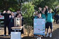 「ユーカリの種」から芽生えた交流50年 千葉・松戸と豪州の市