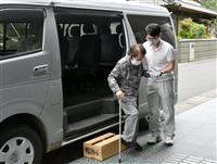 公用車送迎やタクシー券、高齢者ワクチン接種で交通支援 奈良県の山間部自治体