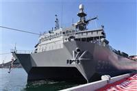 イージス搭載艦は「多胴船」検討