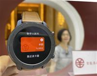 """中国・海南島の博覧会でデジタル人民元""""出展"""" その場で設定しコーヒー購入"""