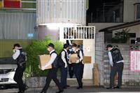 ヨガと称してアレフ勧誘 容疑で信者逮捕 京都府警