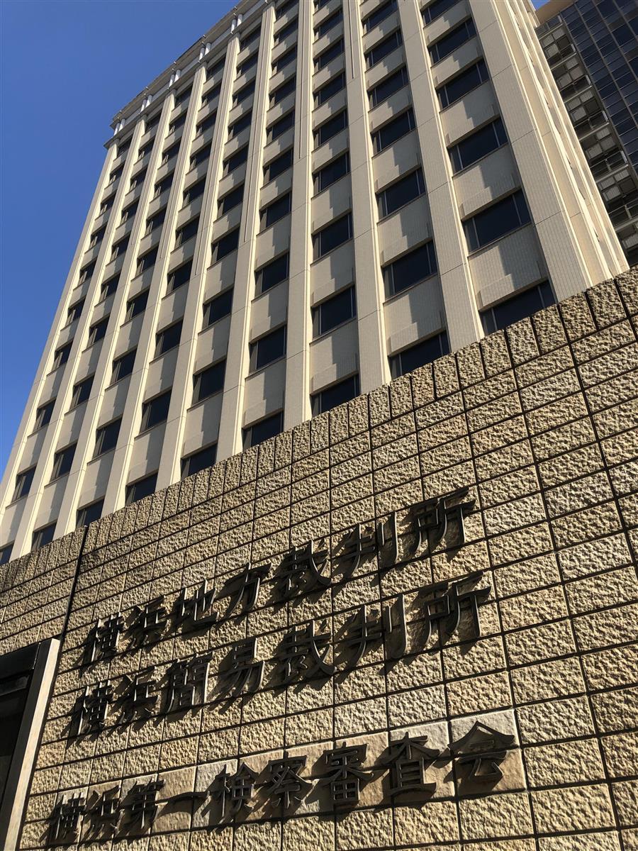 市議発言削除訴訟「地方議会の民主主義守る」 神奈川県厚木市
