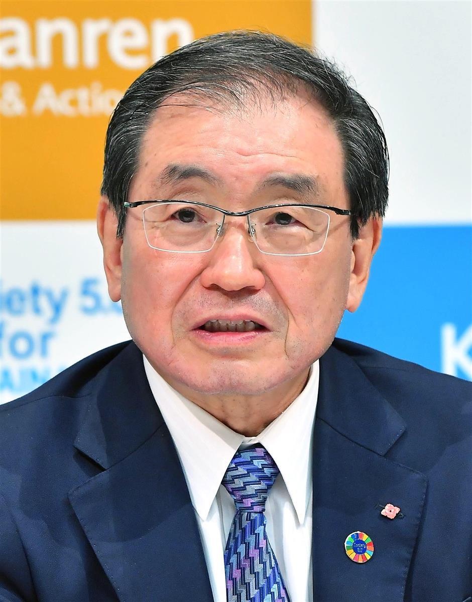 経団連次期会長の十倉氏、実績・手腕で高い評価も