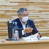 千葉銀、野村HDなどと検討の合弁会社 「中立な助言」で資産運用ニーズ対応