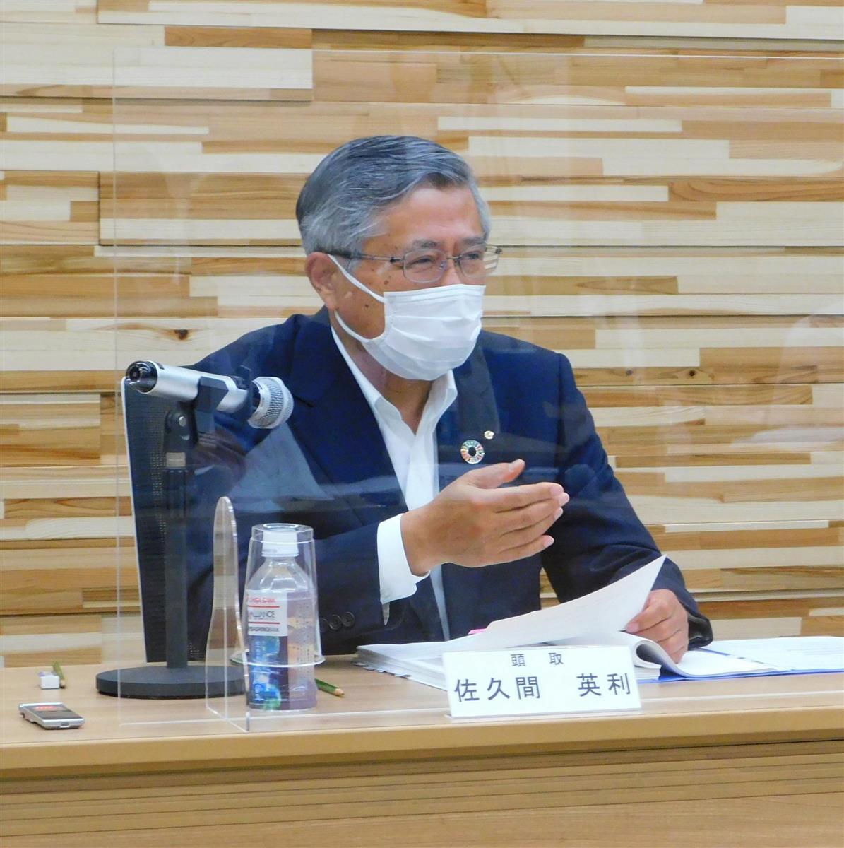 千葉銀、野村HDなどと検討の合弁会社 「中立な助言」で資産運…