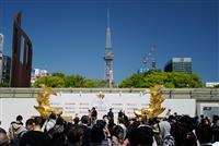 【千田嘉博のお城探偵】名古屋城の金鯱 家康が信じた力、今こそ