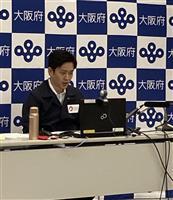 休業要請応じない飲食店に「過料手続き」 大阪知事が明言