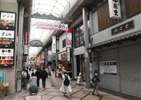 奈良県 独自の時短措置を5月末まで延長 緊急事態は要請せず