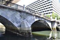 日銀近くの常磐橋、10年ぶり開通 東日本大震災で被災