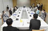 皇位継承策の有識者会議で出た専門家の主な見解