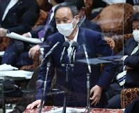菅首相、ワクチン治験「制度の見直し必要」