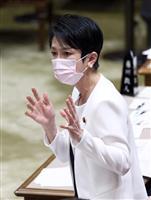 立民・蓮舫氏、小池知事が五輪中止に言及しないかを首相にただす