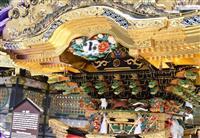 日光東照宮の神霊宿るみこし、ベトナムへ