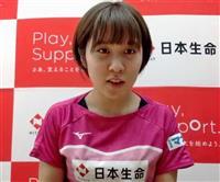 卓球の平野美宇、実戦なしで五輪へ アジア選手権代表選考会出場せず