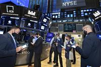 NY株初の3万5千ドル超え 取引時間中の最高値更新