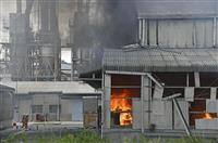 化学工場で爆発、4人けが 福島・いわき