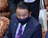 赤木ファイル「聞いたのは1年ぐらい前」 麻生氏、再調査否定