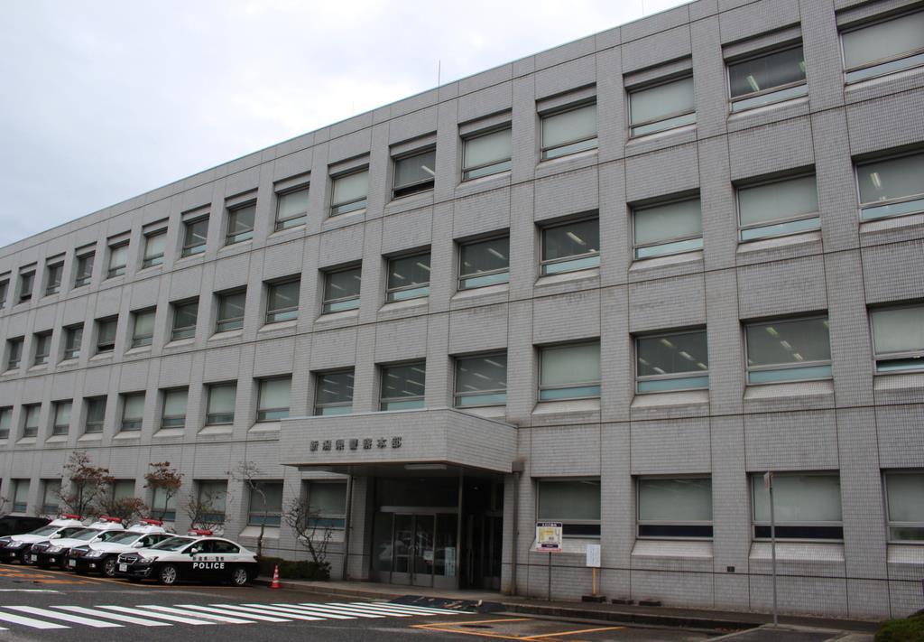 デリヘル嬢を無断撮影 新潟県警の警察官を盗撮疑いで逮捕