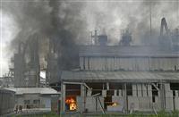 福島の工場、粉じん爆発か 亜鉛粉末扱う機械で異常音