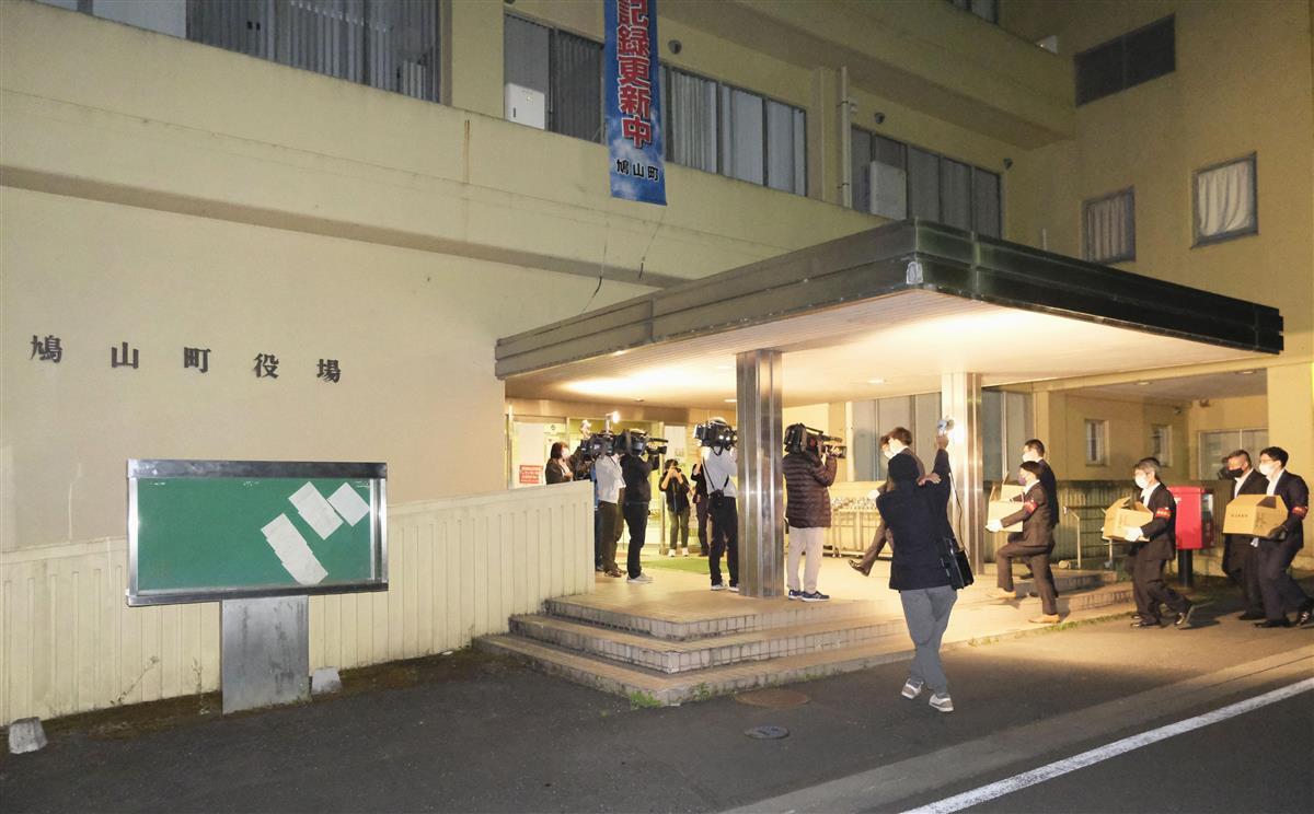 官製談合疑いで町元職員逮捕 埼玉・鳩山