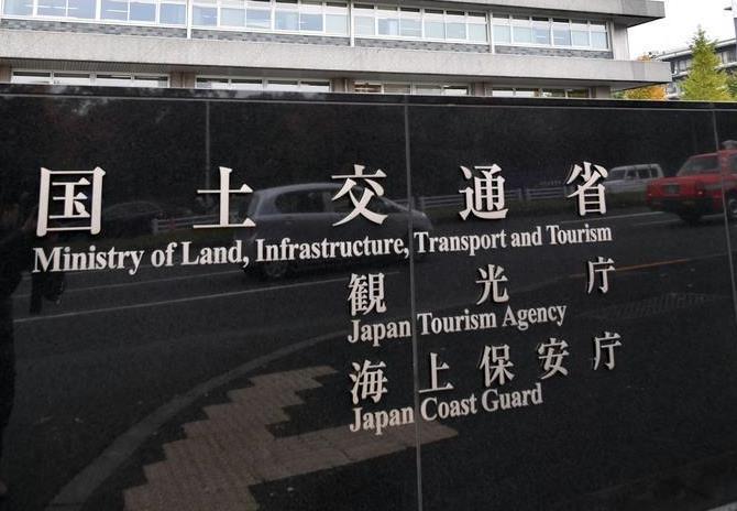 通勤混雑時間帯など高く…鉄道に「変動運賃制」、国交省が検討明…