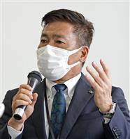 スギHD会長にワクチン接種で便宜 愛知・西尾市