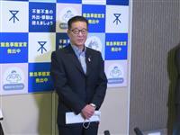 大阪市が独自のワクチン接種会場設置へ
