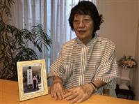 【TOKYOまち・ひと物語】震災の少女見守り9年「幸せになって」 東京・町田 五十嵐満…