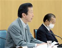 高橋内閣官房参与「さざ波」ツイートに公明・山口代表が苦言