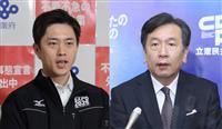 枝野氏の「一番悪い」に吉村・大阪府知事が反論「事実誤認だ」