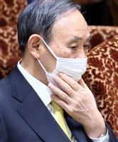 来月2日にワクチン・サミット、日本政府が共催