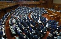 【政論】早期に改憲議論に着手を 野党の遅延戦術もう許されない