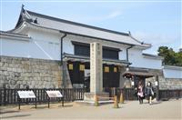 京都・二条城での聖火リレー 大会組織委認めず