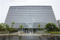 生活保護減額は「適法」 福岡地裁、受給者の請求退ける