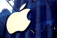 新規アプリ配信拒否100万本 米アップル、不正コピーなど理由
