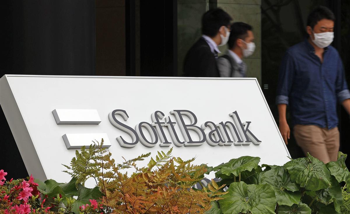 ソフトバンクG決算 最終利益5兆円 グーグル超え日本企業で過…
