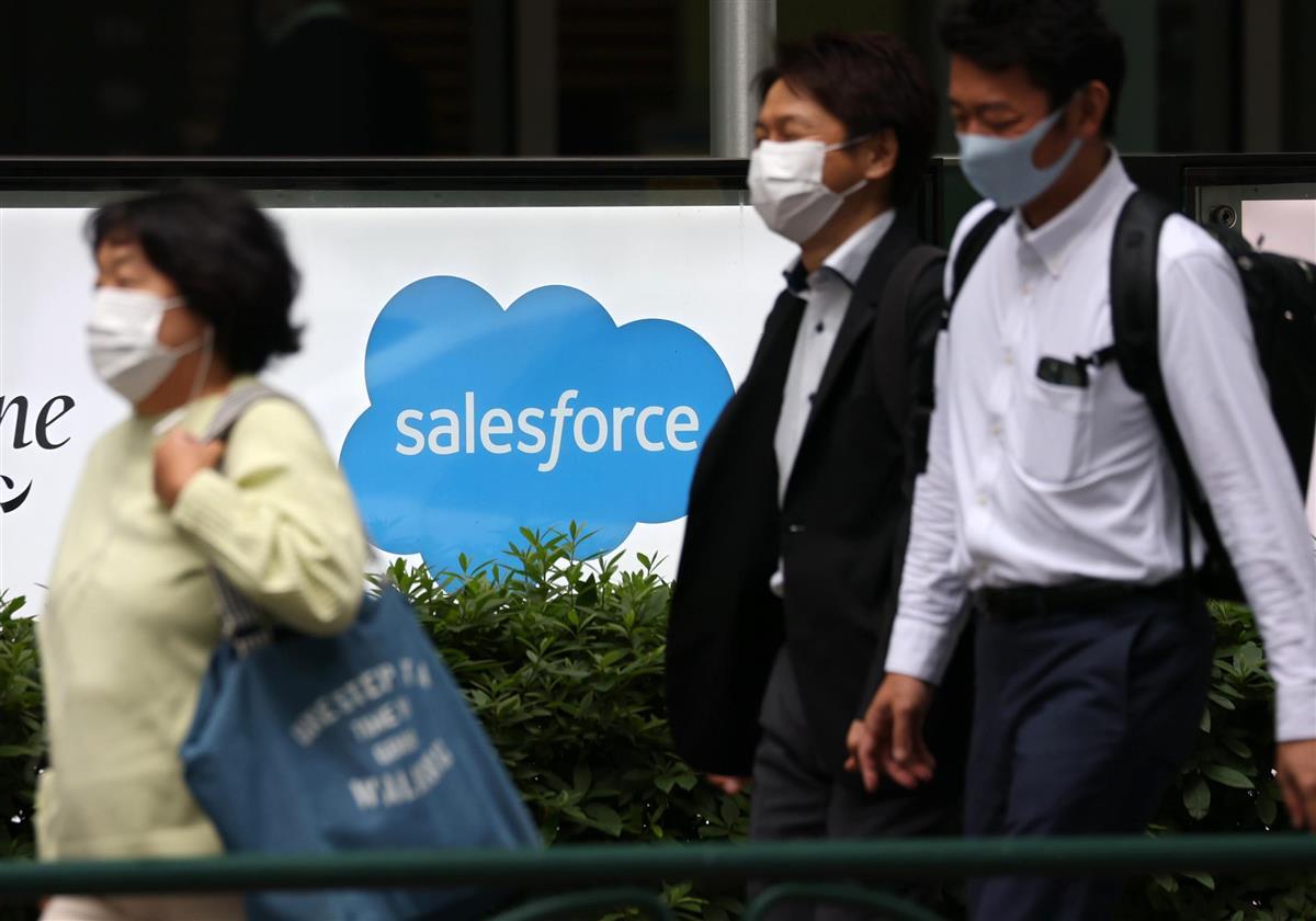 米IT大手の障害が日本に波及 クラウドのセールスフォース・ド…