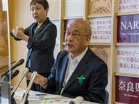 人流抑制の効果「検証必要」 奈良県知事