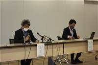 ワクチン960回分廃棄へ、神戸の会場で管理ミス