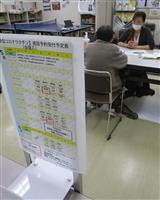 接種予約電話不通、ネットは苦手…高齢者に静岡県内自治体「出張巡回」などサポート