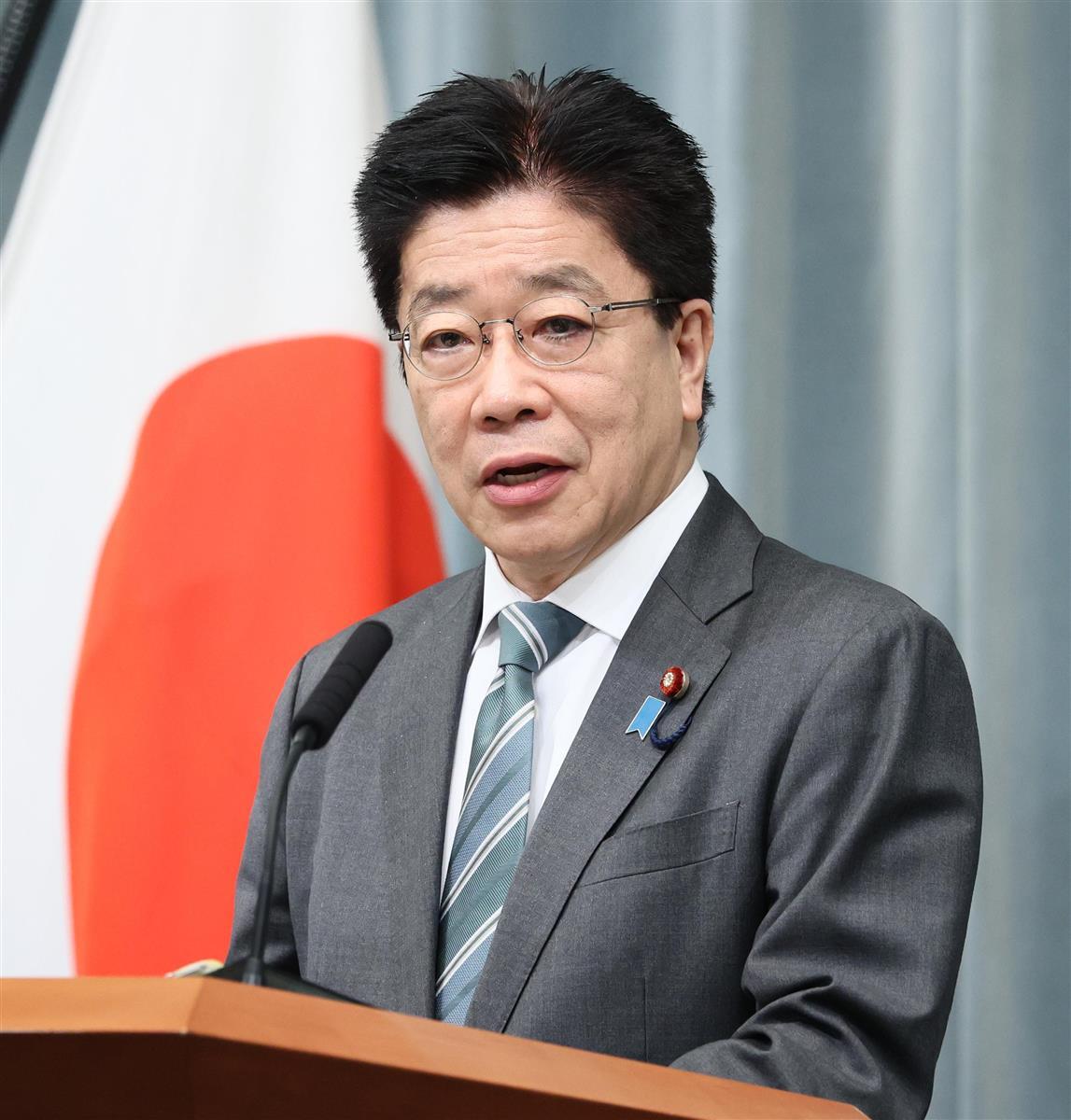 緊急事態宣言延長「解除に向け協力を」と加藤官房長官