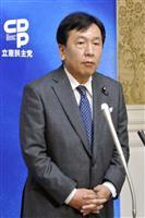 内閣不信任案「提出できず」は月内の緊急事態宣言中 立民幹部が釈明