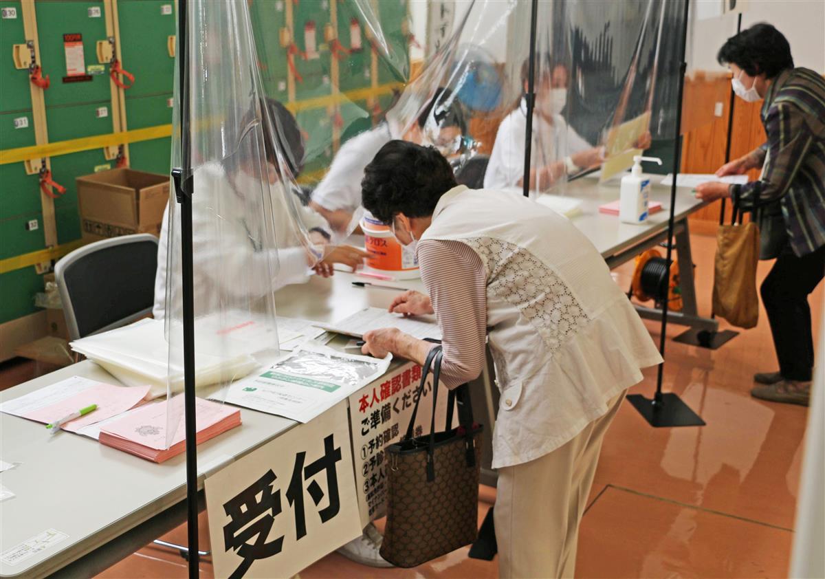 高齢者接種、「7月末完了」のハードル高く 小規模自治体「物理…