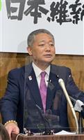 維新・馬場氏 大阪知事批判の立民・枝野氏に「あなたの政党が一番悪い」