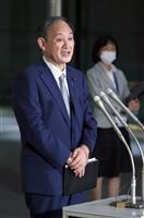 首相「今、一番大事な時期」 緊急事態宣言で協力呼びかけ