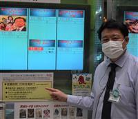 千葉県の12市で蔓延防止延長、時短要請で映画館にも打撃
