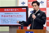 新型コロナ 大阪で死者50人 月別では最多の379人