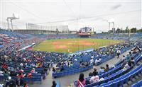 プロ野球、東京ドームなどで観戦再開