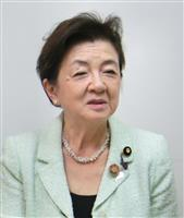 DVシェルター特定情報、動画で発言 嘉田参院議員